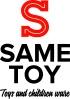 Same Toy