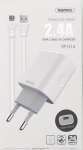 Remax Traveller series USB Data Cable RP-U14 [RP-U14MICRO-WHITE]