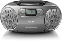 Philips AZB600 Silver