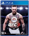 PlayStation EA SPORTS UFC 3 [Blu-Ray диск]
