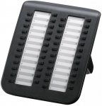 Panasonic KX-DT590RU Black для KX-DT521/543/546