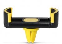 Remax Fashion RM-C17 black+yellow