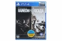 PlayStation Tom Clancy's Rainbow Six: Облога [Blu-Ray диск]