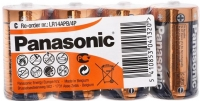 Panasonic ALKALINE POWER D Shrink 4