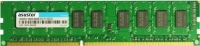 Asustor AS7R-RAM ECC [AS7R-RAM8GEC]