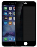 Baseus Захисне скло Full Cover Privacy для iPhone 7/8 [SGAPIPH8N-TG01]