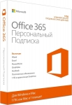 Microsoft Office 365 Personal 1 User 1 Year Subscription Russian Medialess P2