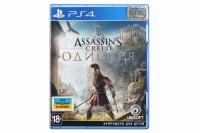 PlayStation Assassin's Creed: Одіссея [Blu-Ray диск]