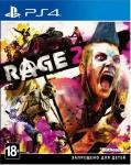 PlayStation Rage 2 [Blu-Ray диск]