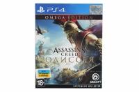 PlayStation Assassin's Creed: Одіссея. Omega Edition [Blu-Ray диск]