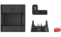 DJI Набір аксесуарів Osmo Pocket Part 13 Expansion Kit