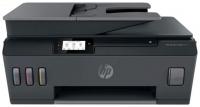 HP Smart Tank 615 c Wi-Fi