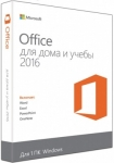 Microsoft Office Home and Student 2016 [Office Home and Student 2016 Russian Medialess P2]