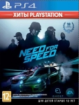 Electronic Arts Need For Speed (Хіти PlayStation)