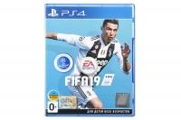 PlayStation FIFA19 [Blu-Ray диск]