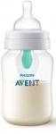 Avent Пляшка для годування Anti-Colic [260 мл, 1 шт (SCF813/14)]