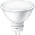 Philips LED spot 5-50W 120D [929001844708]