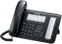 Panasonic KX-NT556 [Black]