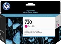 HP No.730 DesignJet T1600/T1700/T2600 [P2V63A]