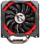 MSI Core Frozr XL LGA 2066/ 2011-3/2011/1366/1156/1155/1151/1150/775