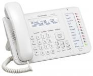 Panasonic KX-NT553RU [White]