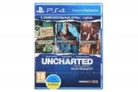 PlayStation Uncharted: Натан Дрейк. Колекція [Blu-Ray диск]