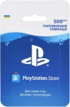 PlayStation Карта поповнення гаманця - 500 грн