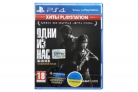 PlayStation Гра The Last of Us: Обновлённая версия [Blu-Ray диск]