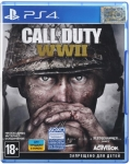 PlayStation Call of Duty WWII