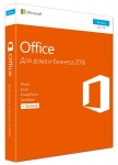 Microsoft Office Home and Business 2016 [Office Home and Business 2016 32/64 Russian DVD P2]