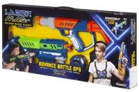 Silverlit Іграшкова зброя Lazer M.A.D. Делюкс набір