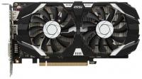 MSI GeForce GTX1050 2GB DDR5 OC V1