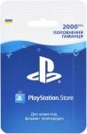 PlayStation Поповнення гаманця: Карта оплати 2000 грн