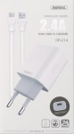 Remax Traveller series USB Data Cable RP-U14 [RP-U14TYPE-C-WHITE]