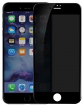 Baseus для iPhone 7/8 Plus 0.23mm Full Cover Privacy, Black