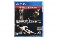 PlayStation Mortal Kombat X (Хіти PlayStation) [Blu-Ray диск]
