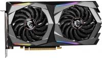 MSI GeForce RTX2060 SUPER 8GB GDDR6 GAMING X