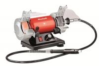 Einhell TH-XG 75 Kit двостороннє