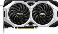 MSI GeForce RTX2060 SUPER 8GB GDDR6 ARMOR OC