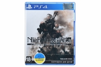 PlayStation Automata Game of the YoRHa Edition [Blu-Ray диск]