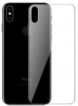 Baseus для iPhone XS Max 0.3mm Full protector, Transparent