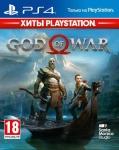 God of War (Хиты PlayStation)