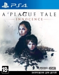 PlayStation A Plague Tale: Innocence [Blu-Ray диск]