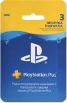 PlayStation Підписка на 3 місяці