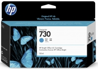 HP No.730 DesignJet T1600/T1700/T2600 [P2V62A]