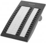 Panasonic KX-T7740X-B (аналоговая) для KX-T7730/7735