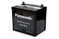 Panasonic N-75D23L-FH