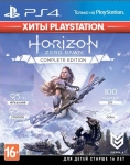 Games Software Horizon Zero Dawn. Complete Edition (Хіти PlayStation)