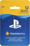 PlayStation Підписка на 12 місяців