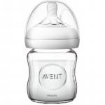 Avent Пляшка для годування Natural скляна [SCF051/17]